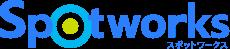 SpotWorks